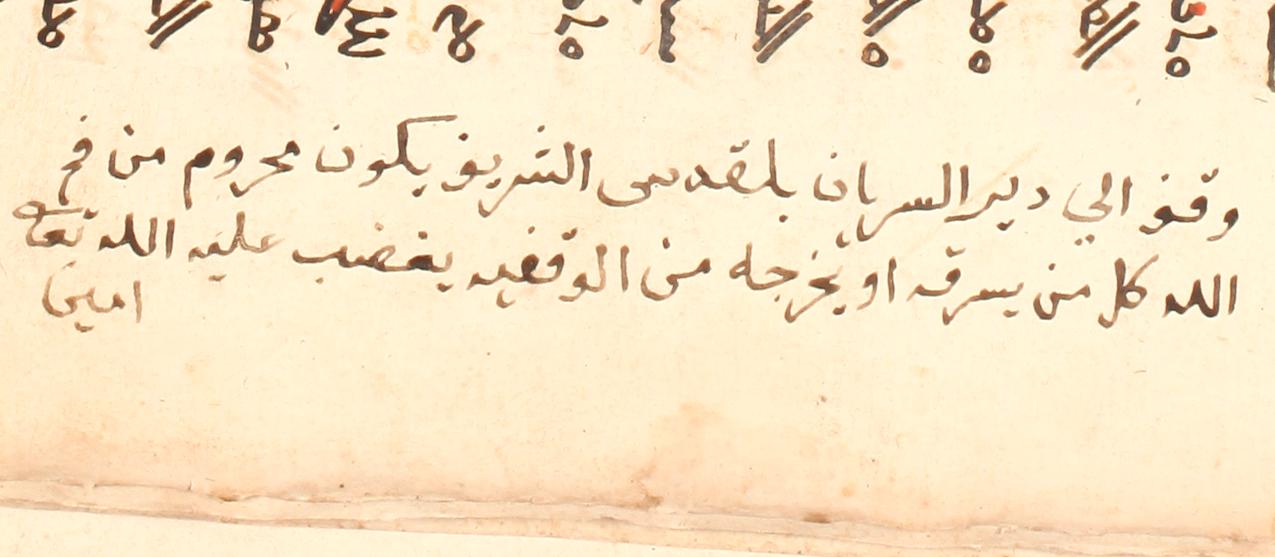 curse words in arabic