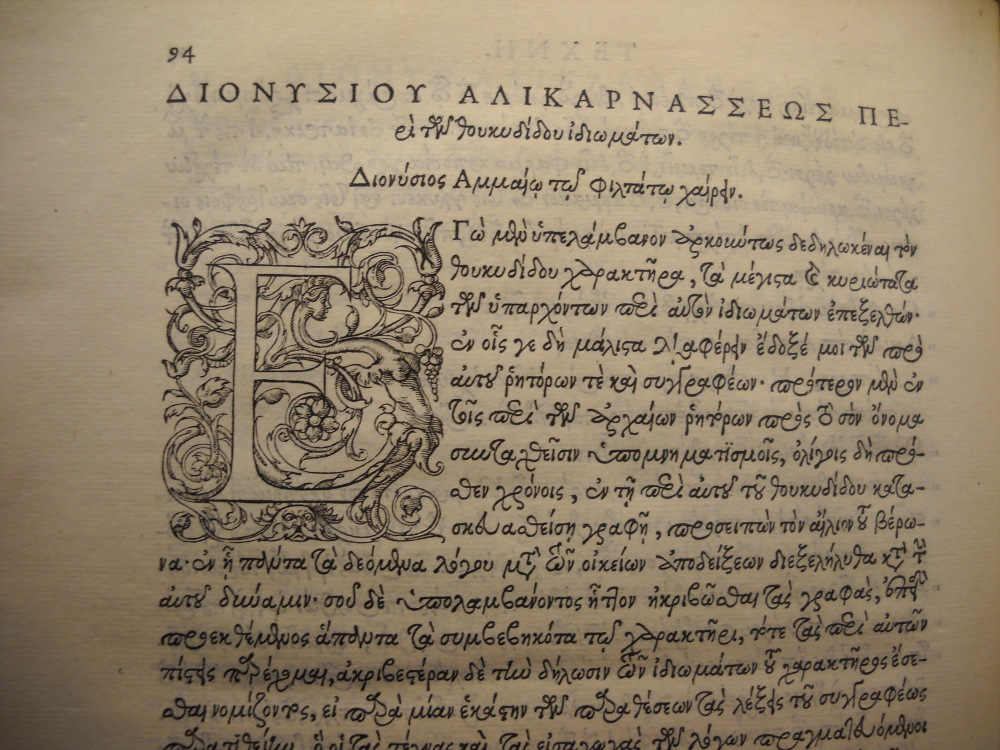 Greek typography from some of our rare books (2/6)