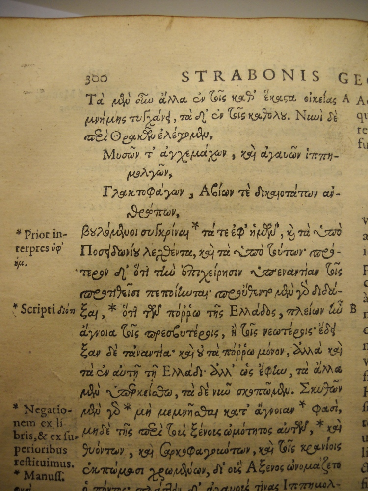 Greek typography from some of our rare books (3/6)