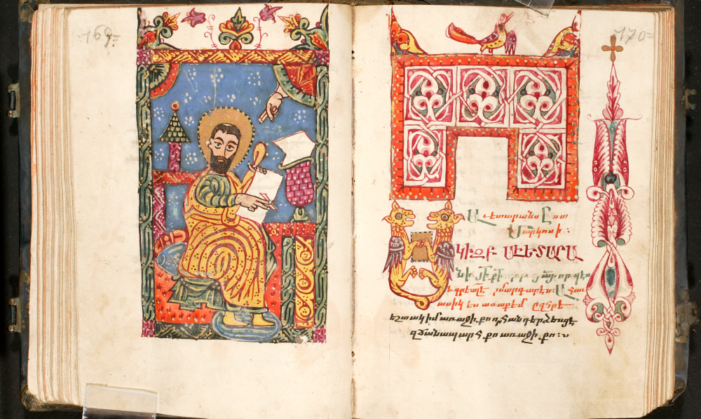 The beginning of Mark's Gospel in an Armenian manuscript from Istanbul