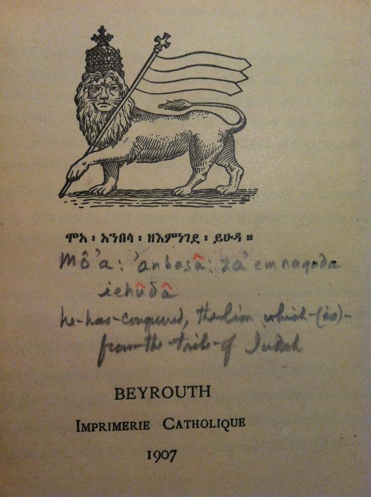 Transliteration (Houghton's?) in Grammaire éthiopienne