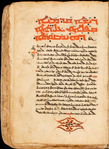 CFMM 420, p. 15