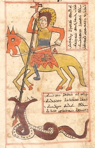 DFM 13, f. 61r