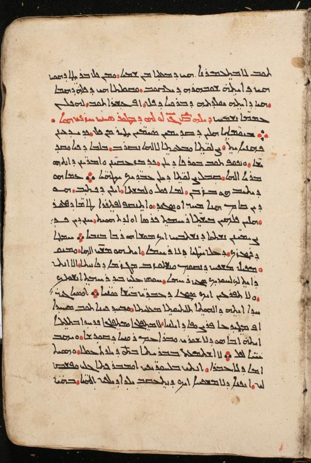 DIYR 62, f. 42r