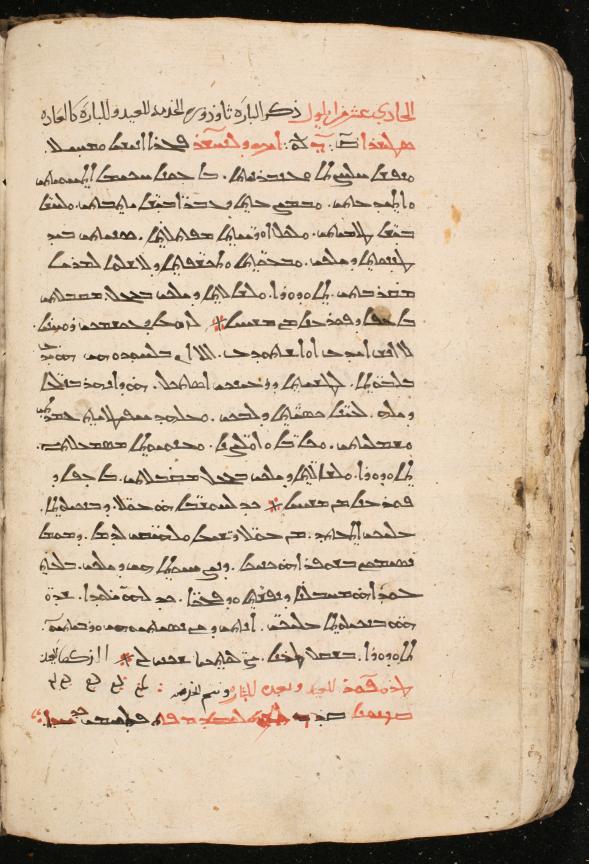 DIYR 63, f. 69v
