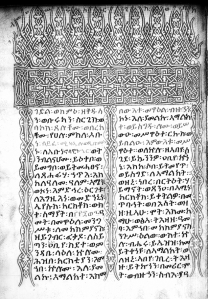EMML 1479, f. 84v, Gädl of Sergius and Bacchus