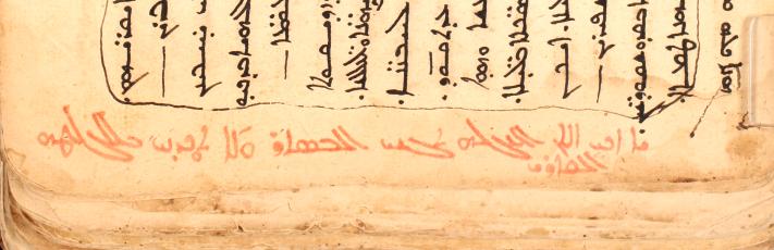 SMMJ 161, f. 94v