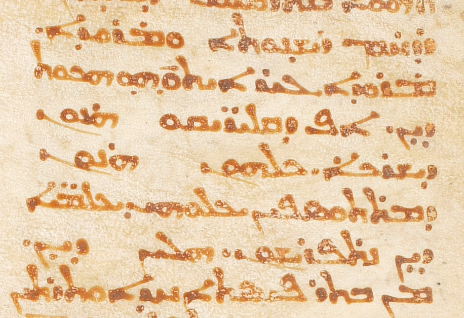 A few lines from CFMM 309, p. 55, at full resolution. Each page has two columns and the ms measures 26.5x18x9 cm.