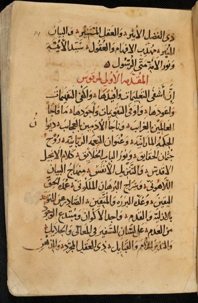 CCM 91, f. 14r