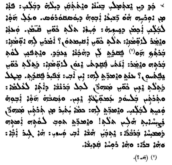 bedjan_ams_III_348