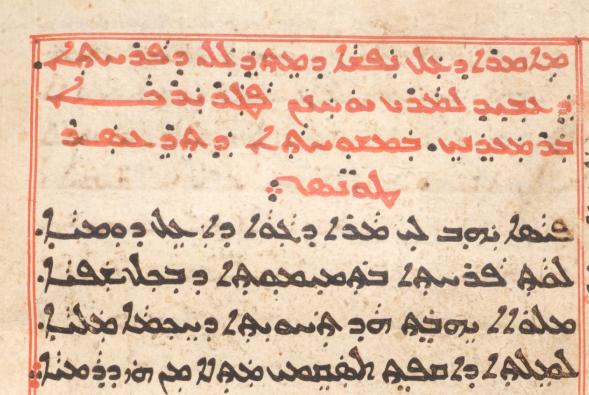 CCM 24, f. 112v.
