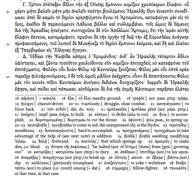 From a Greek reader I have been putting together off and on.