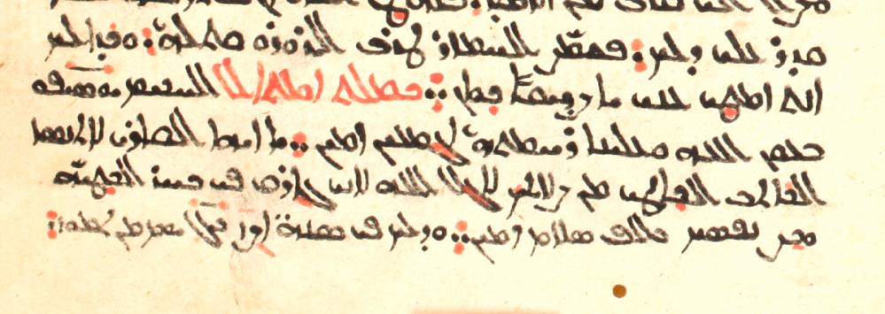 SMMJ 170, f. 218r