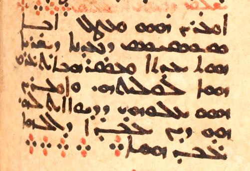 SMMJ 166, f. 95v