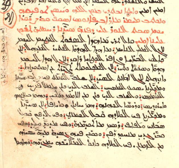 SMMJ 170, f. 279r