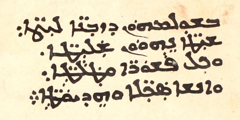 SMMJ 181, f. 358v