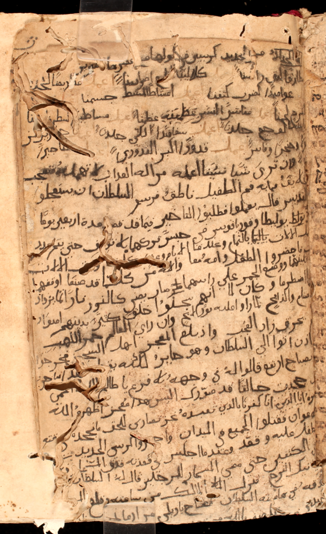 SMMJ 181, endpaper in Arabic