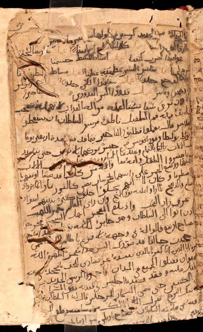 SMMJ 181, endpaper in Arabic