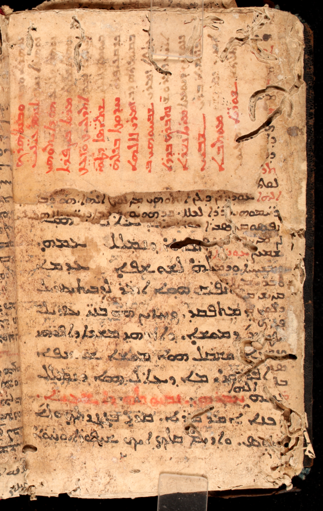 SMMJ 181, endpaper from a Syriac lectionary, here with Ex 34:34-35 and Isa 58:1
