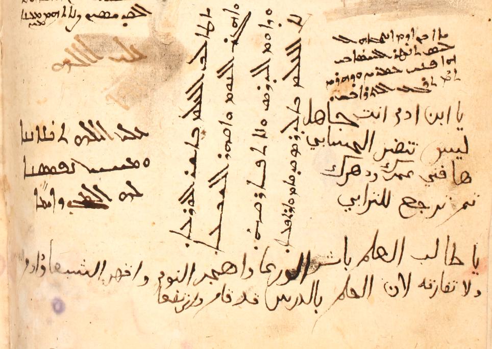 SMMJ 183, f. 98v