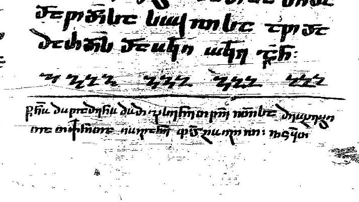 Sin. Geo. 62, f. 138vb