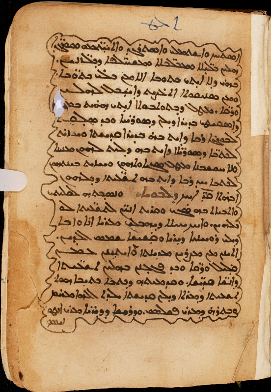 CFMM 261, p. 439