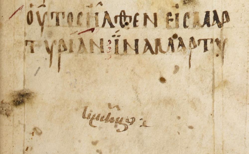BL Add. 39602, f. 1r