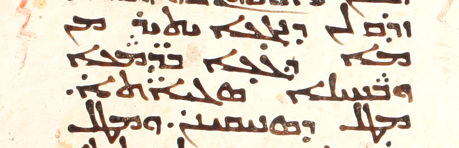 SMMJ 180, f. 15r