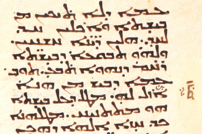 SMMJ 180, f. 26v