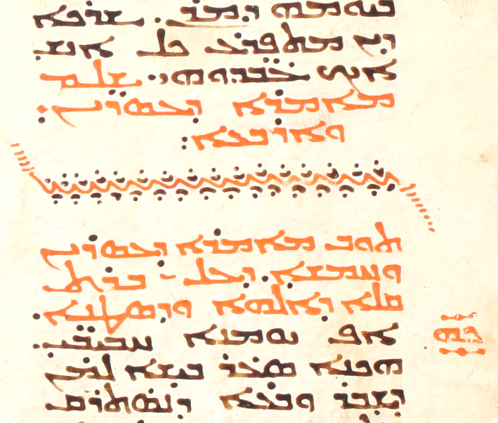 SMMJ 180, f. 37v, end of memra 24,. beg. of memra 25.