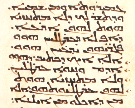 SMMJ 180, f. 20r, showing the indication of a biblical citation.