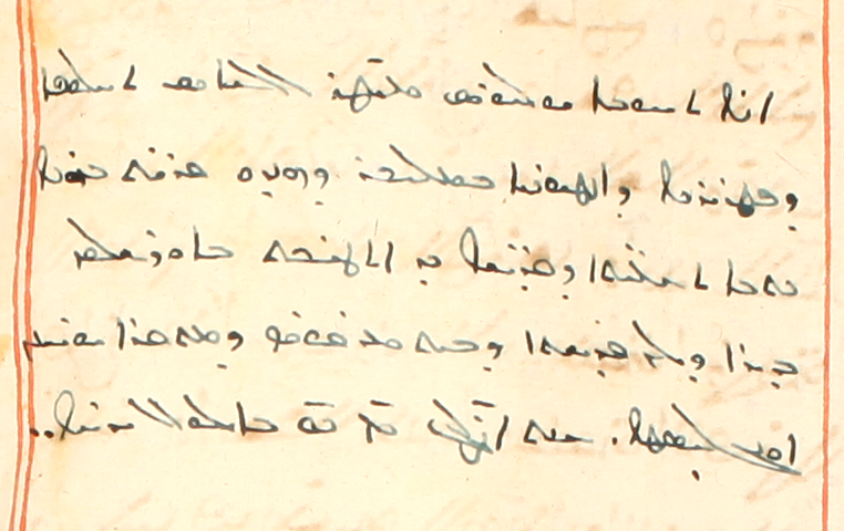 SMMJ 199a, f. 367v