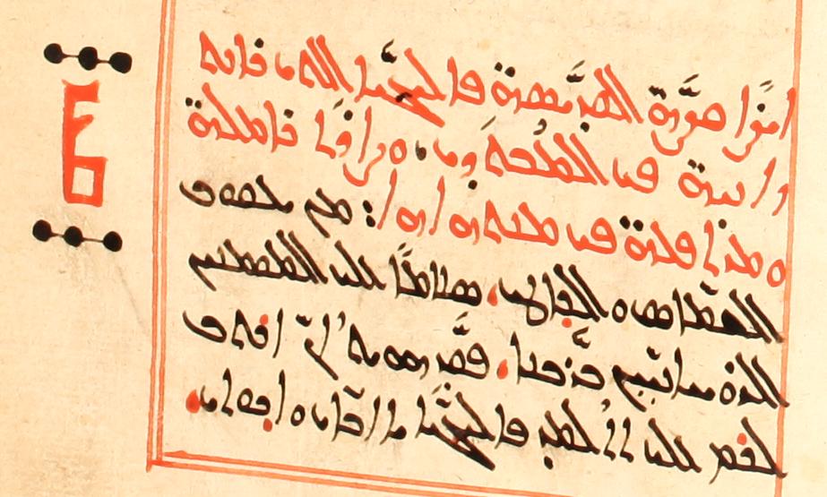 SMMJ 199B, f. 703r, Pelagia
