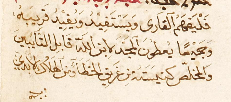 CFMM 134, p. 666