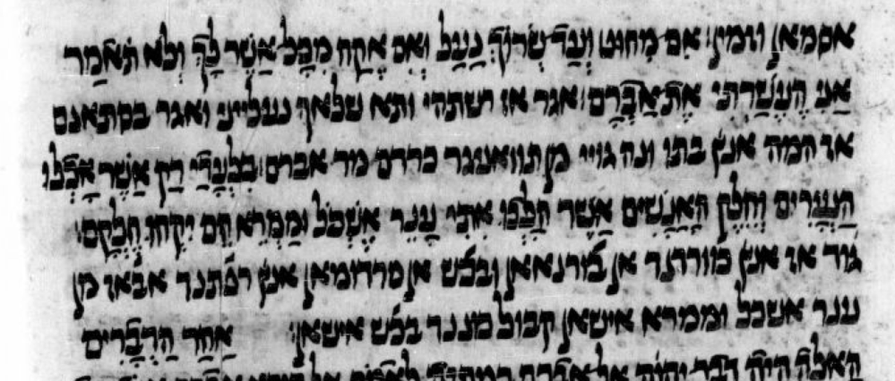 BnF héb 70, f. 22v, end of Gen 14 in Heb and Judeo-Persian