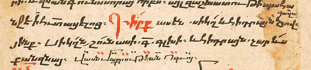 ACC 119, f. 348v.