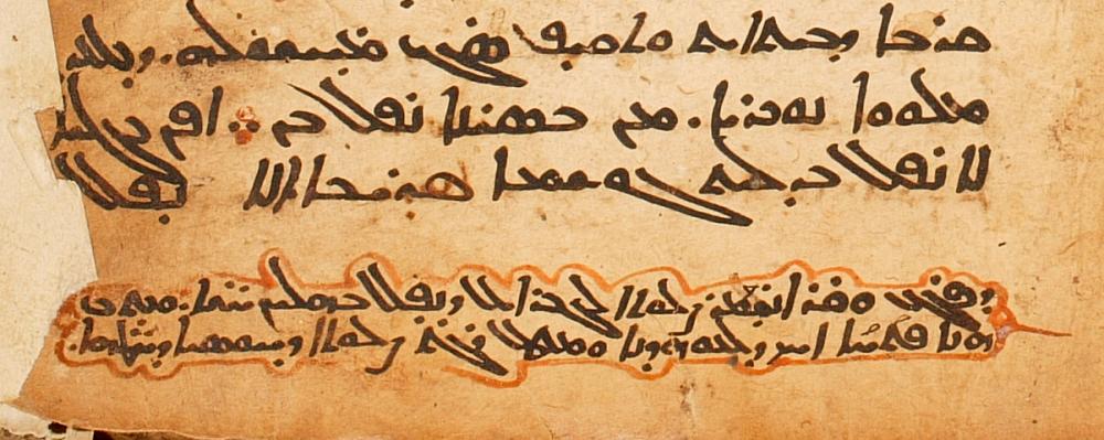CFMM 152, p. 145