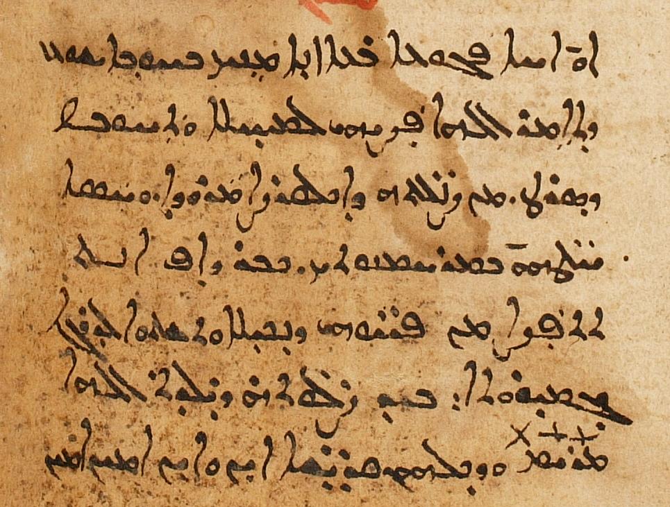 CFMM 155, p. 378