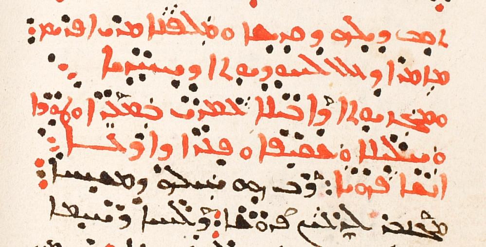 CFMM 157, p. 104
